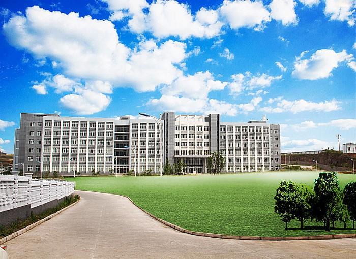 重庆工商大学派斯学院历年录取分数